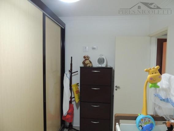 Apartamento Residencial À Venda, Morro De Nova Cintra, Santos. - Ap0833