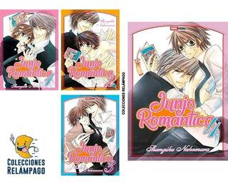 Junjo Romantica Tomo 1 Al 4 Manga Yaoi Nuevos En Español