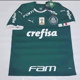 Camisa Palmeiras Campeão Brasileiro Completa Personalizavel