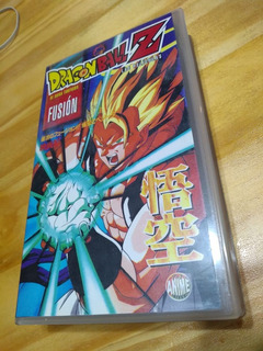 Dragon Ball Z. Las Películas. Fusión - Vhs - U