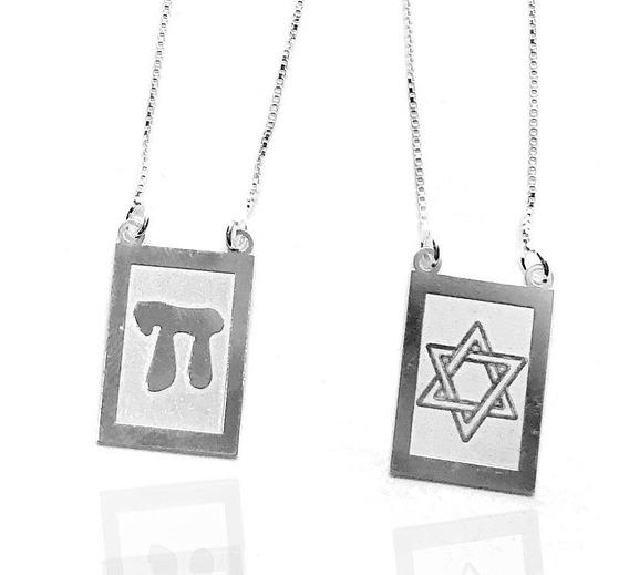 Escapulário Estrela De Davi E Simbolo Judaico - Em Prata 925