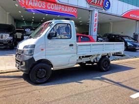 Cargo 1.0 Cs 8v Gasolina 2p Manual