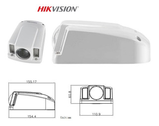 Hikvision P/exterior Vehiculo Ds-2cd6510-i Icb Technologies