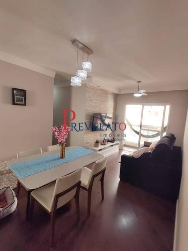 Imagem 1 de 15 de Ap-7807 Apartamento Vago Com Três Dormitórios - Ap-7807