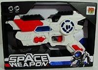 Pistola Super Herói Laser Space Weapon Brinquedo Meninos