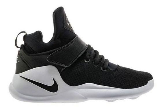 Tênis Nike Kwazi Basquetera Air Jordan - Envio Já - Na Caixa