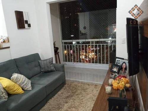 Apartamento Com 2 Dormitórios À Venda, 56 M² Por R$ 372.000,00 - Vila Andrade (zona Sul) - São Paulo/sp - Ap53166