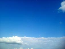 Vendo El Cielo Alv