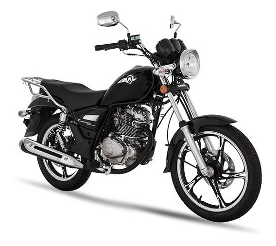 Suzuki Intruder 0km 2020 | Haojue Chopper Road 0km 2020 (a)