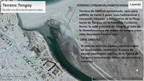 Atención Inmobiliarias, Constructoras E Inversionistas!!!!