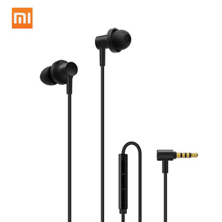 Xiaomi Qtej03jy In- Oreja Auriculares 2 Moving Iron Bobina D