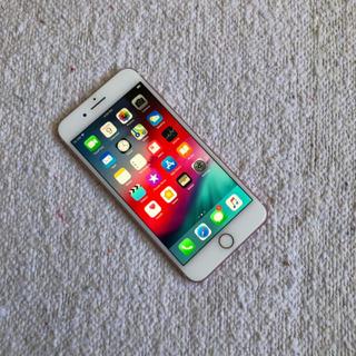 iPhone 7 Plus 128gb - Muy Buen Estado - Mp!