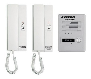 Kit Interfon Con 2 Auriculares Intercomunicado Kdp602a Epcom