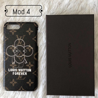 Case / Capa iPhone 7/8 Plus Louis Vuitton - Pronta Entrega