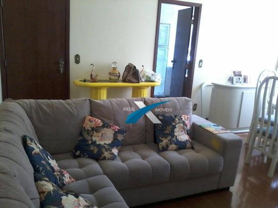 Apartamento À Venda 3 Quartos Santo Antônio - Ap2155