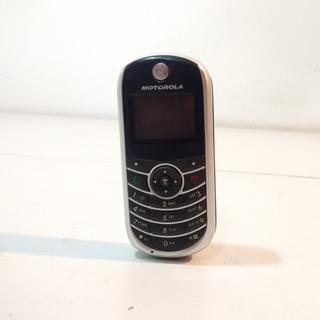 Motorola C139 Sin Bateria, Funcionando