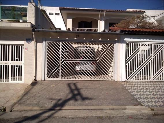 Casa-são Paulo-butantã | Ref.: 170-im401595 - 170-im401595