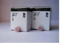 Tinta Ricoh Jp-7 Generica Para Priport 730 735 Jp7