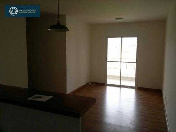 Apartamento Com 3 Dormitórios À Venda, 83 M² Por R$ 450.000,00 - Retiro - Jundiaí/sp - Ap23274