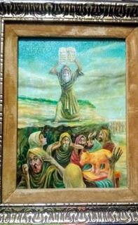 Cuadro De Zev Ben Zion, Arte Ingenuo Judaico