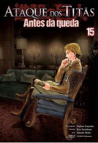 Ataque Dos Titãs - Edição 15 Antes Da Queda