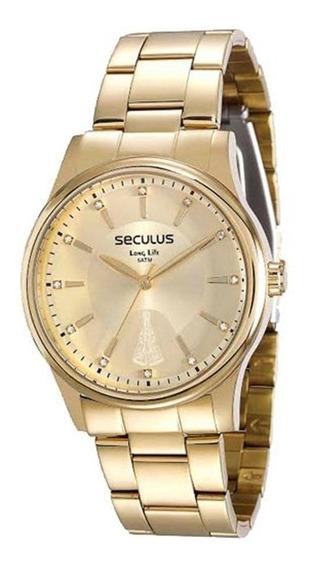Kit Seculus 28654lpsvda1k1