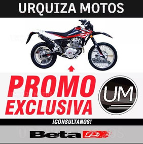 Moto Beta Tr 2.5 250 Enduro Cross Trial 0km Urquiza Motos