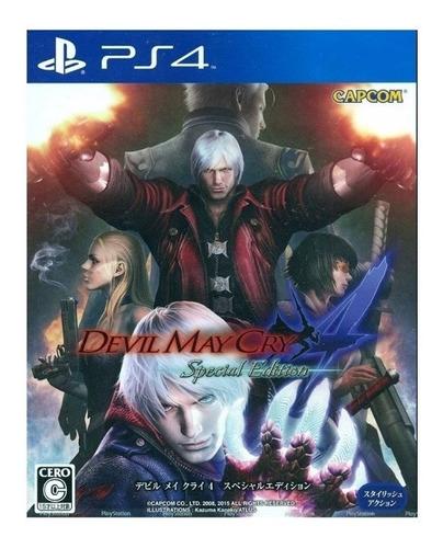 Devil May Cry 4 Special Edition Ps4 Con Tu Usuario/entregoya