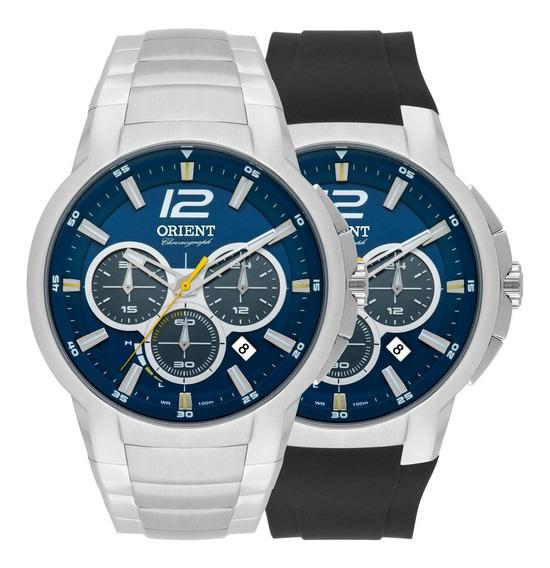 Relógio Orient Masculino Kit Troca Pulseira Mbssc169 D2sx