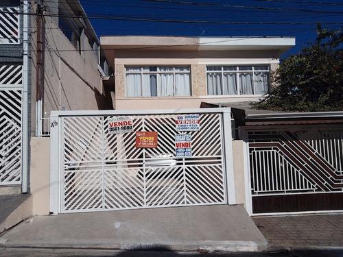 Assobradada, Jd. Santo Antonio , Osasco, 2 Dorm, 2 Vagas - 6601