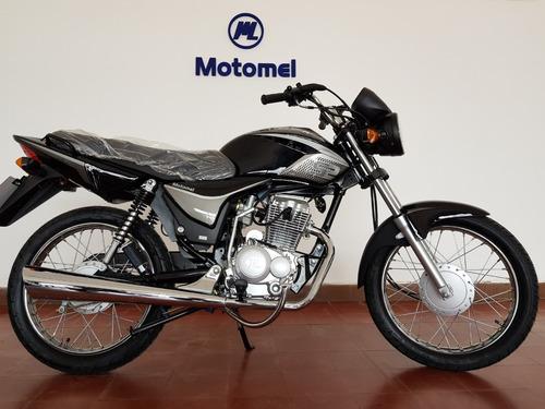 Motomel S2 150 Base