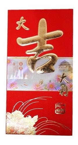 Sobres Simbolo Chi Casa China - Relieve - 6und