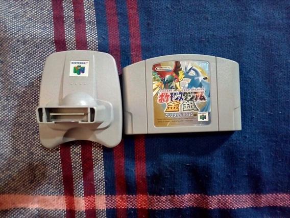 Pokémon Stadium 2 + Transfer Pak