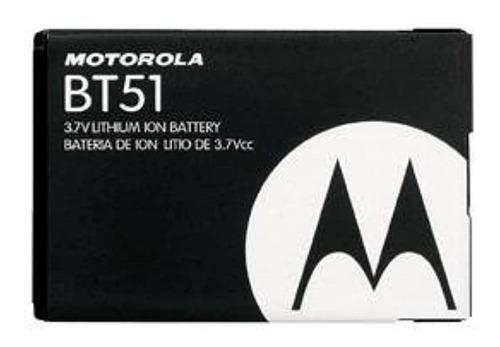 Imagen 1 de 3 de Baterías, Batería De Teléfono Celular