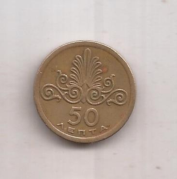 Grecia Moneda De 50 Lepta Año 1973