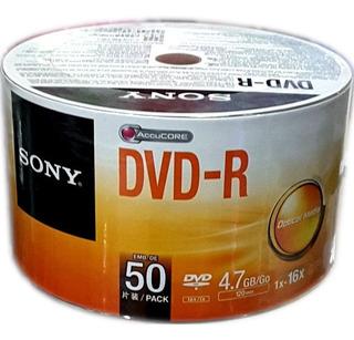 Dvd Sony En Blanco 4.7 Gb 120 Min Torre X50 Dvd ¡ Original !