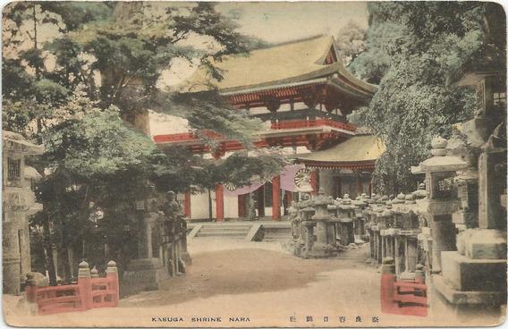 Antigua Postal Kasuga Shrine Nara, Japón