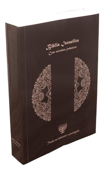Bíblia Israelita Com Estudos Judaicos Capa Flexível Marrom