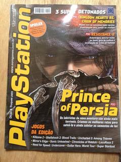 Revista Playstation N° 120 Frete Para Todo O Brasil 8,00