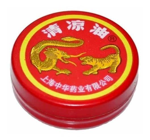 5 Und Pomada Japonesa Pomadinha Chinesa Tigre E Dragão