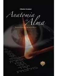Anatomia Da Alma-chaim Kramer