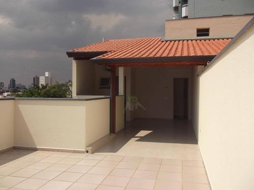 Cobertura Com 2 Dormitórios À Venda, 88 M² Por R$ 399.000,00 - Campestre - Santo André/sp - Co0272