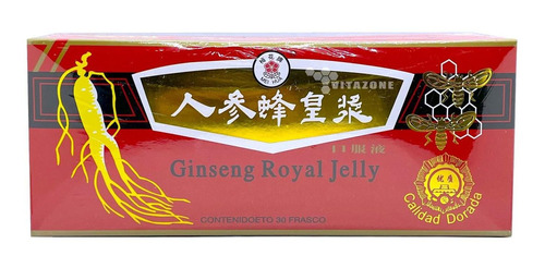Imagen 1 de 5 de Ginseng Royal Jelly 30 Ampolletas De 10 Ml Mei Hua