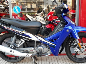 Yamaha Crypton 110cc. 2016 4mil Kms Solo En Supply Bikes!