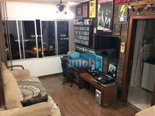 Imagem 1 de 13 de Apartamento Com 2 Dormitórios À Venda, 76 M² Por R$ 350.000,00 - Marapé - Santos/sp - Ap5689