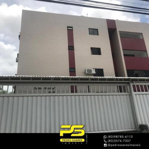 (oportunidade)  Apartamento Com 3 Dormitórios À Venda, 80 M² Por R$ 190.000 - Jardim Cidade Universitária - João Pessoa/pb - Ap4488
