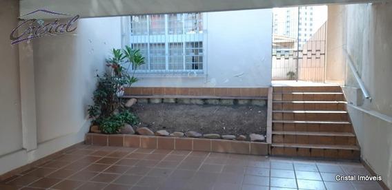 Casa Para Venda, 2 Dormitórios, Vila São Francisco - São Paulo - 20301
