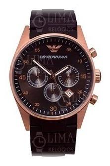 Relógio Emporio Armani - Ar5905