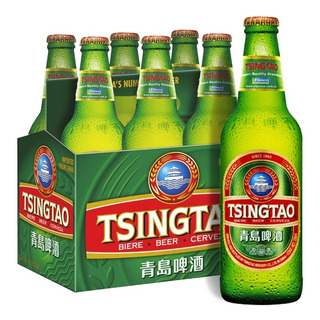 Cerveza China Tsingtao Bot 330 Ml A Base De Arroz Naccato