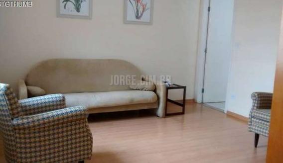Casa Em Atibaia/sp Ref:ca0231 - Ca0231